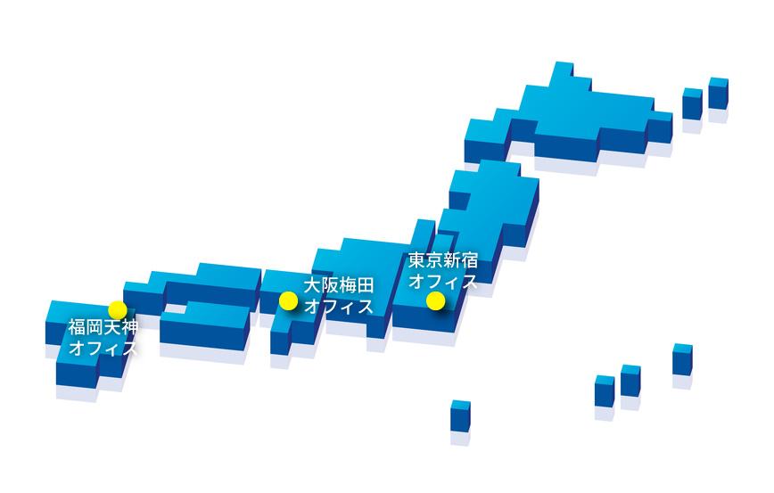 国内3拠点の支店網